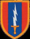 21st Signal Group, 1st Signal Brigade