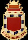 HHS, 6th Battalion, 32nd Field Artillery