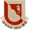 A Company, 14th Engineer Battalion
