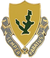 HHC, 1st Battalion, 12th Cavalry