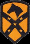 15th Sustainment Brigade