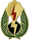 HHC, 2nd Brigade, 25th Infantry Division
