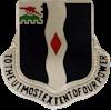 1st Battalion, 60th Infantry