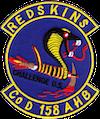 D Company, 158th Aviation Battalion