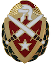 Allied Land Forces Southern Europe (LANDSOUTH)