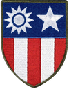 CBI Air Groups/Squadrons