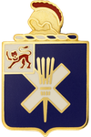 32nd Heavy Mortar Company, 32nd Infantry