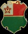 B Company, 13th Engineer Battalion