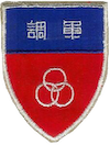 China Headquarters Command