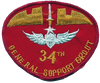 34th General Support Group