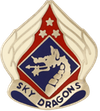 101st Chemical Company, Special Troops Battalion, XVIII Airborne Corps (Dragon Brigade)