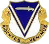 HHC, 1st Battalion, 33rd Infantry