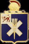 HHC, 1st Battalion, 32nd Infantry Regiment